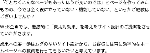 3point-point01-txt